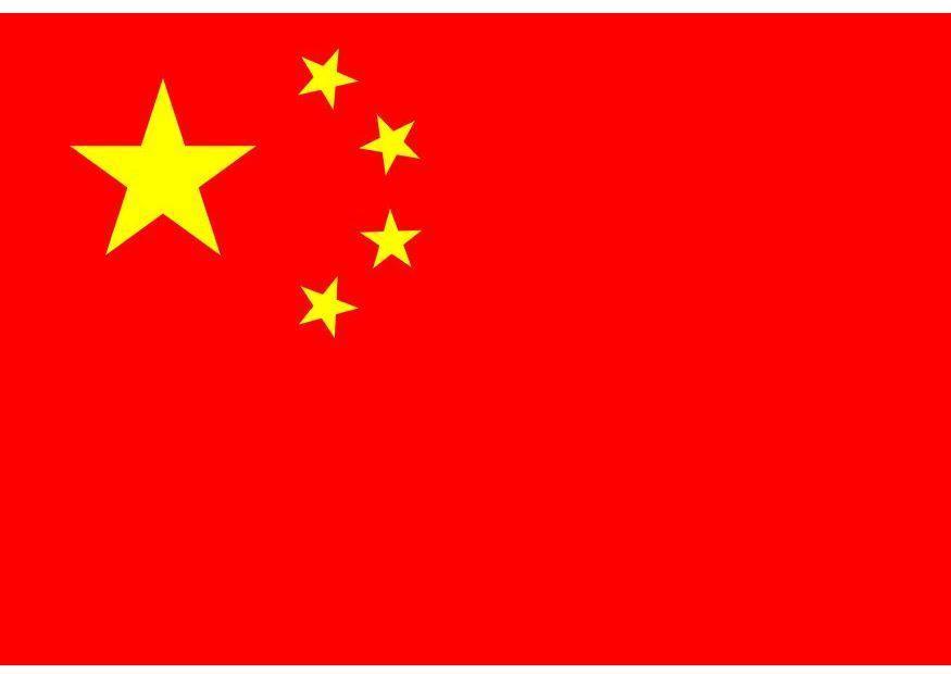 Sussi goes MoCA Beijing